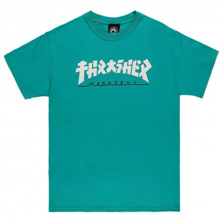 T-shirt godzilla - Jade